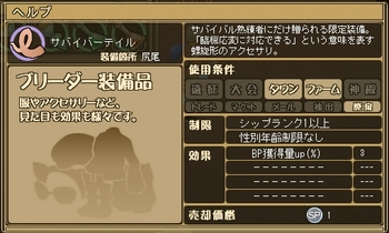 battle5.jpg