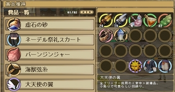 item45.jpg